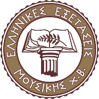 Greek Examinations Organization Logo